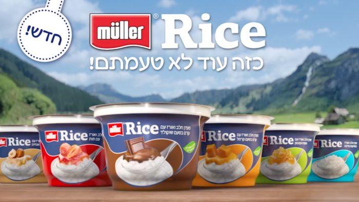 filmservice Muller Rice
